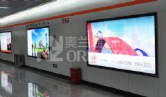 上海龙阳路地铁站超薄灯箱设计图