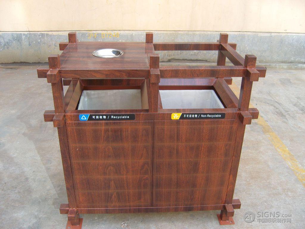 垃圾桶_垃圾桶设计制作图_中国标识官网标识设计图库
