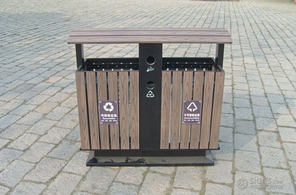 垃圾桶-垃圾桶标识设计图片