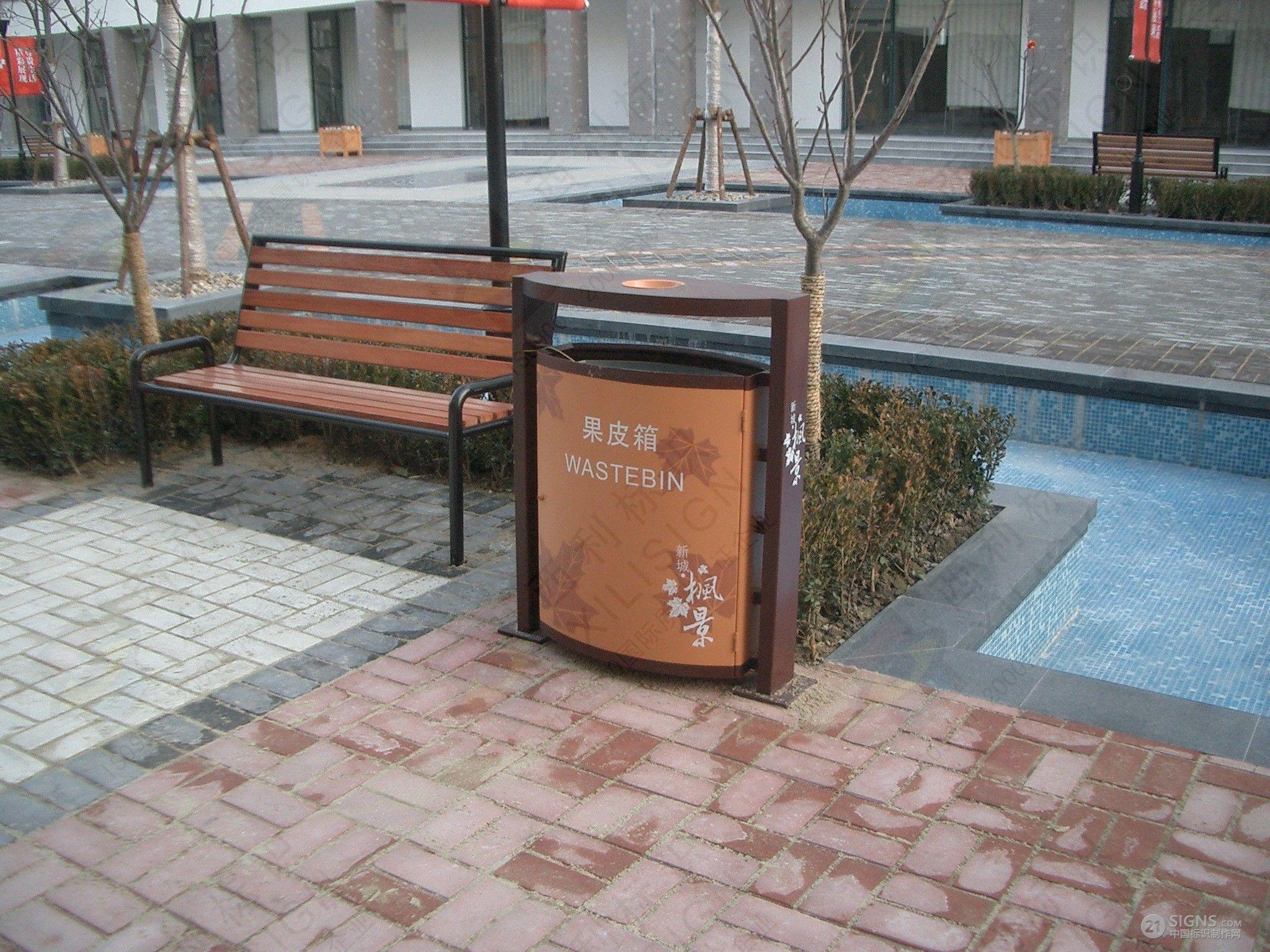 上海-新城枫景-垃圾桶标识设计图片