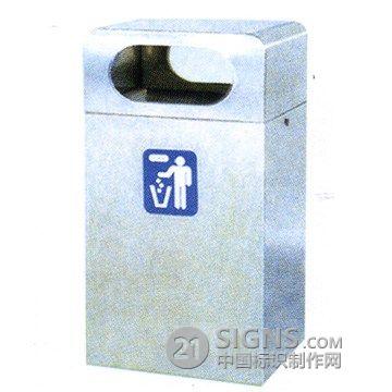 垃圾箱-垃圾桶标识设计图片