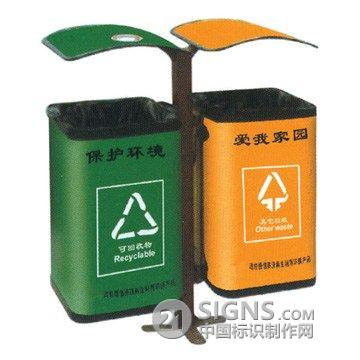 垃圾箱_垃圾桶设计制作图
