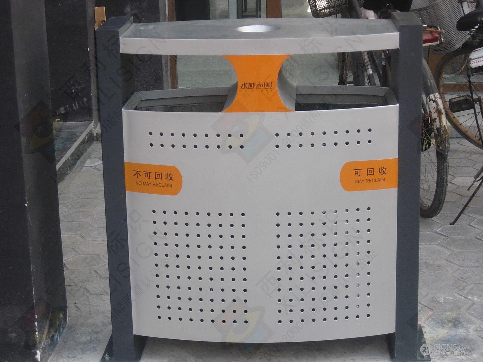 天津水域未来城-垃圾桶标识设计图片