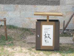 天津泰达格调故里垃圾桶设计图