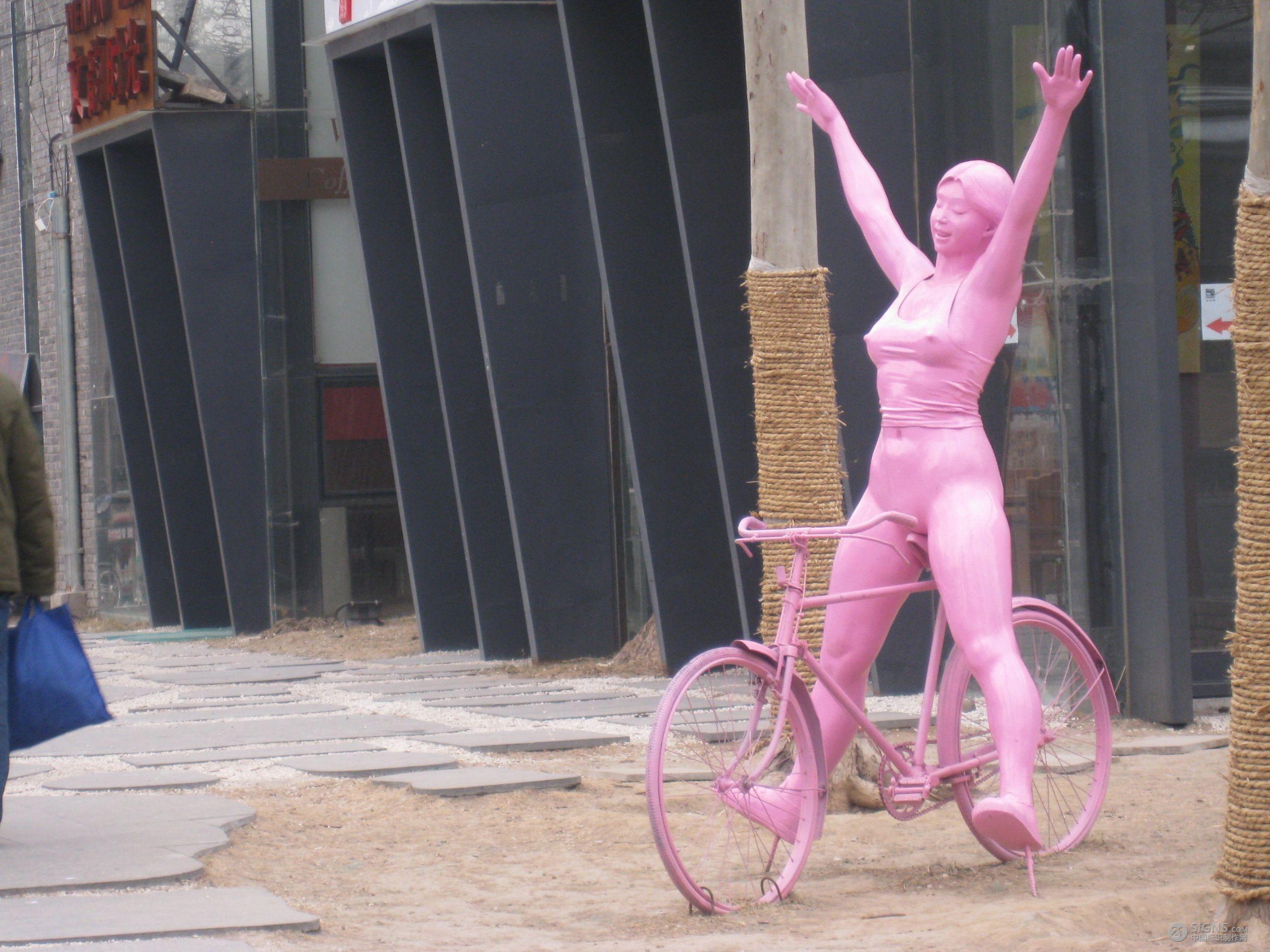 北京798-创意雕塑标识设计图片
