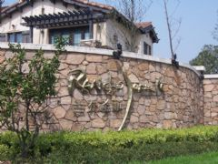 上海万科兰乔圣菲别墅古铜字设计图