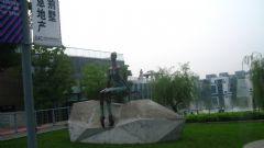上海松江创意园创意雕塑设计图