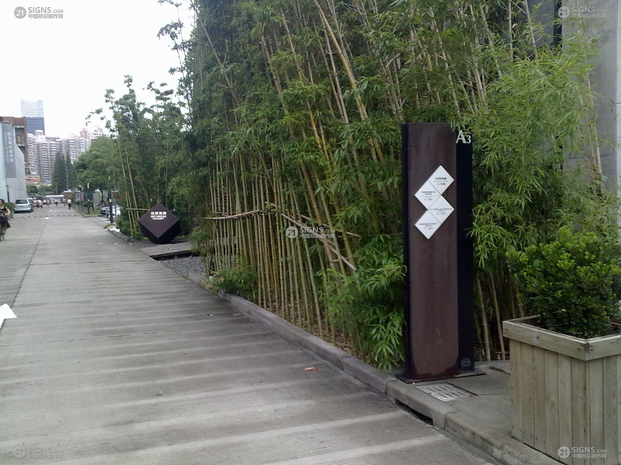 上海m50-戶外指示牌標識設計圖片