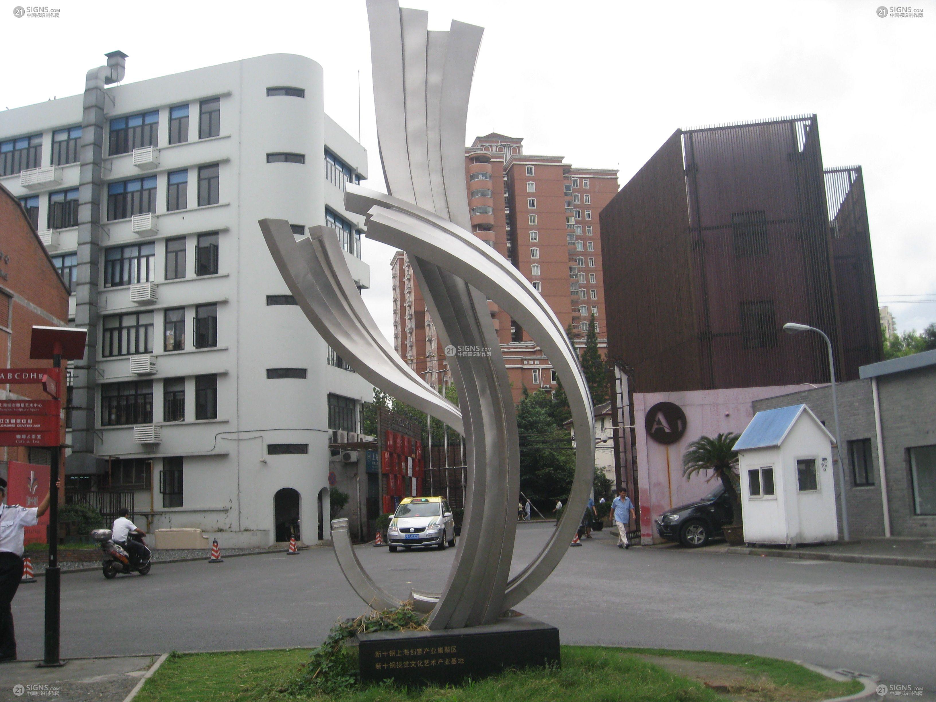 上海红房-创意雕塑标识设计图片