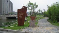 上海创意园创意雕塑设计图