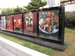 上海恒隆广场超薄灯箱设计图