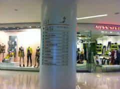 上海IFC广场平板打印设计图