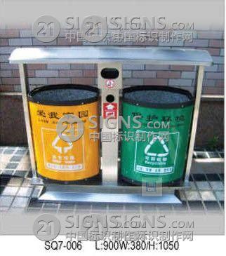 钢木清洁箱-垃圾桶标识设计图片