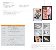 超薄灯箱系列超薄灯箱设计图