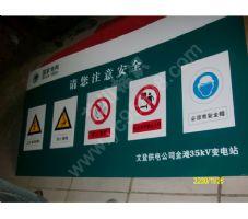 国家电网生产系统应用