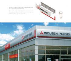 汽车4s店吸塑灯箱设计图