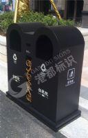 伍號院标识系统制作垃圾桶设计图