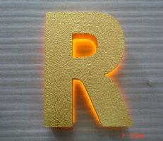 铝字系列铝字设计图