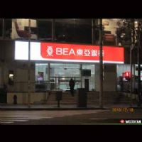 东亚银行吸塑灯箱设计图
