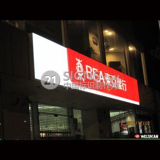 东亚银行实_东亚银行