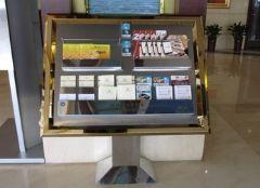 万豪酒店标识展示柜设计图