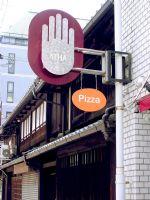 匹萨店创意形象牌吸塑灯箱设计图