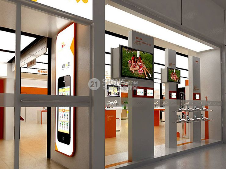 中國聯通營業廳-標識設計圖片