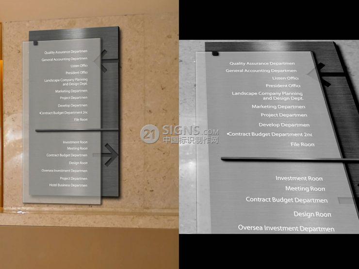 雨潤集團導示設計-樓層指示標識設計圖片