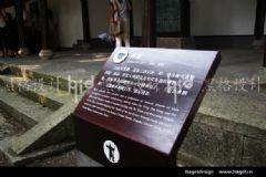 大禹陵(4A)景区名称警示牌设计图