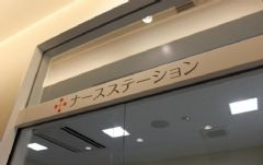 日本正田眼科导视设计精工字设计图
