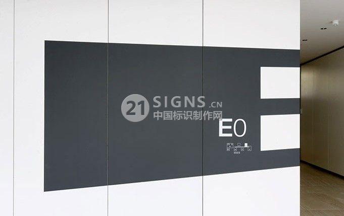 logo形象墙设计图