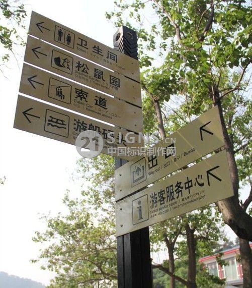 燕塞湖风景区标识