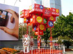 可口可乐广告标识主题造型设计图