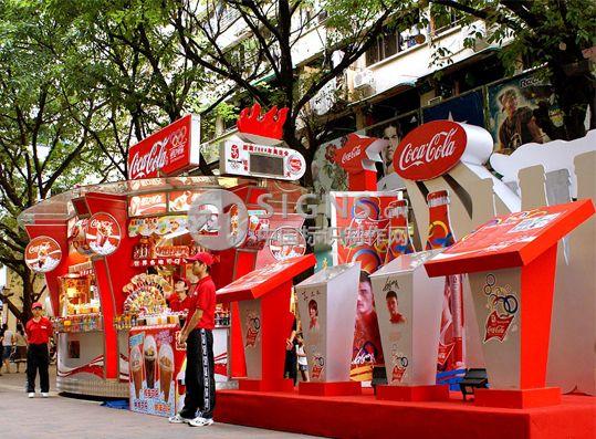 可口可乐广告标识展架设计制作图