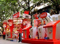 可口可乐广告标识展架设计图
