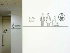 横须贺美术馆科室牌设计图
