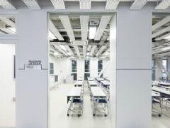 东京工芸大学科室牌设计图