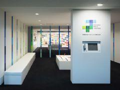 日本西武本店标识展示柜设计图