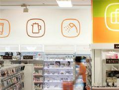 tanosia 购物超市促销台设计图