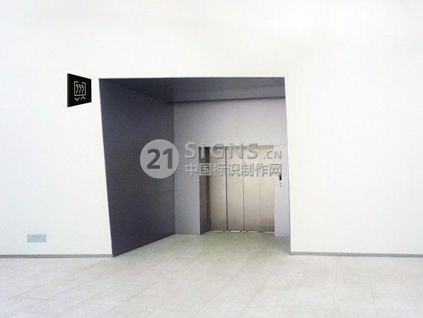 南京四方美术馆-门牌标识设计图片
