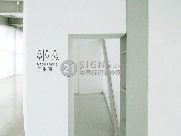 南京四方美术馆-其它标识设计图片