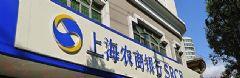 上海农村商业银行标识系统
