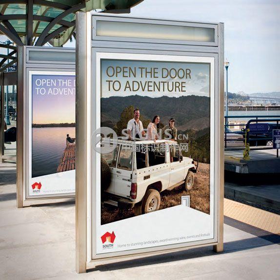 广告牌模板 广告牌设计