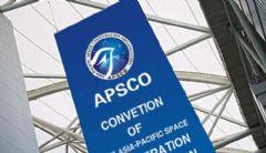 APSCO亚太空间写真设计图