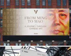 旧金山亚洲艺术博物馆广告灯箱设计图