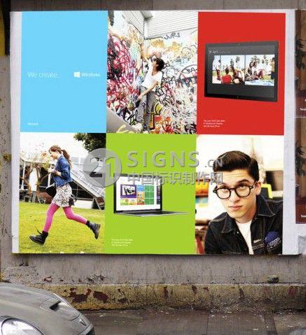 windows品牌标识-宣传窗标识设计图片