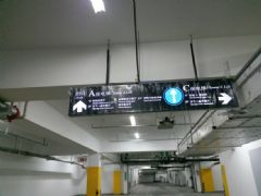 青岛海尔洲际酒店停车场指示灯箱