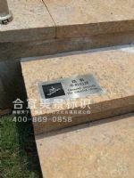 衡阳南湖公园景区标识名称警示牌设计图