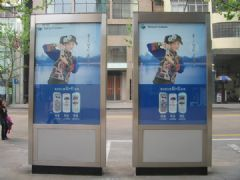 朗东,户外灯箱赏析广告灯箱设计图