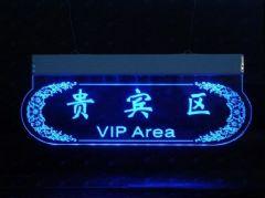 LED,名牌,标识标牌科室牌设计图